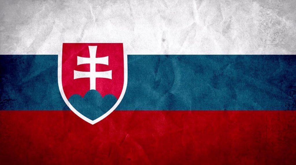 Цікаві факти про Словаччину