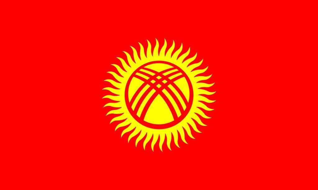 Цікаві факти про Киргизію