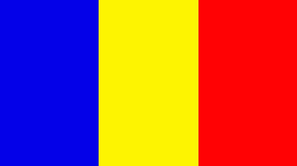 Цікаві факти про Республіку Чад