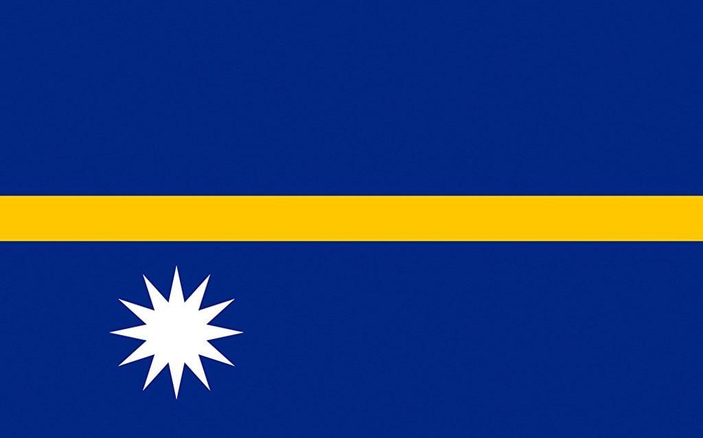 Цікаві факти про Науру