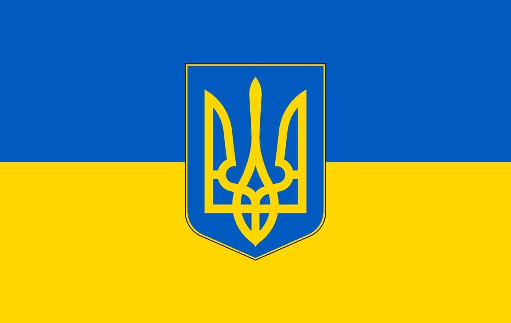 Цікаві факти про Україну