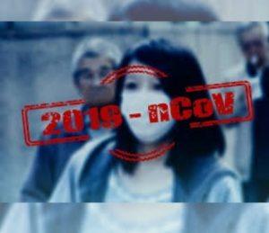 2019-nCoV