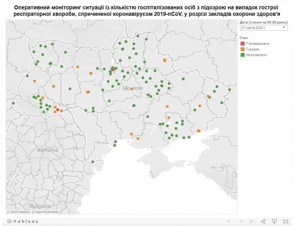 карта коронавірусу україна